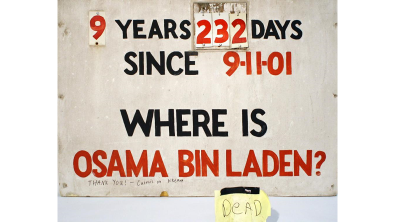Navigate to Marking the 10th Anniversary of the Osama bin Laden Raid page